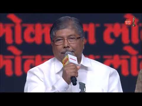 Lokmat Maharashtrian of The Year Awards 2019 (Politics Senior) - Chandrakant Patil