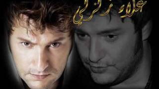 مازيكا Alaa Zalzali - El Shakl El 7elo علاء زلزلي - الشكل الحلو تحميل MP3