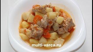 Вкусное жаркое из свинины с картошкой в мультиварке Редмонд