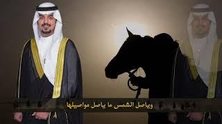 تحميل اغاني اي بالله العجمان | حفل آل فاضل | كلمات بدر بندر | اداء شبل الدواسر MP3