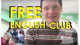 Практика английского языка бесплатно   Отзыв разговорный клуб английского языка