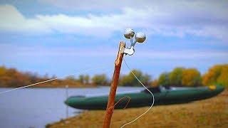 Рыбалка на закидушки с ночёвкой. Сазан клюет на макуху / жмых в ноябре? Проверим! Ловля судака.