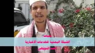 preview picture of video 'مهجل الا ليل به مالليل - من الاغاني الريفية في اليمن'