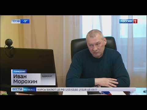 Кемеровские блоггеры атакуют торговые точки
