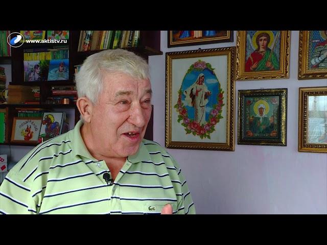 Мастер из Мишелёвки