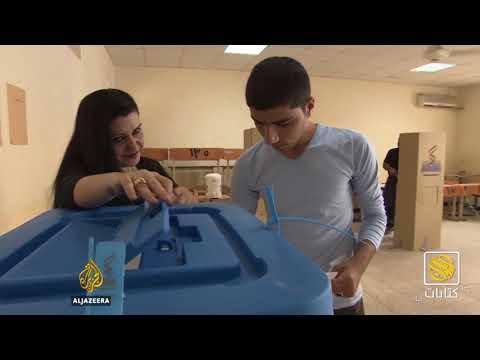 استفتاء كردستان بين مؤيد ومعارض