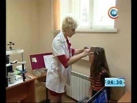 Инвалидность по зрению при отсутствии одного глаза