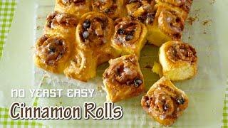 No Yeast Quick Cinnamon Rolls 発酵なし!イースト不要!簡単シナモンロールの作り方 – OCHIKERON – CREATE EAT HAPPY