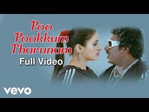 Ambasamuthiram Ambani - Poo Pookkum Tharunam Video | Karunaas