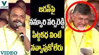 Nannuri Narsi Reddy Funny Story on YS Jagan - Vaartha Vaani