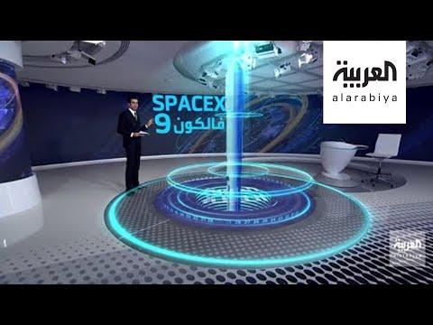 العرب اليوم - شاهد: استعدادات ﻹطلاق أول مركبة فضاء أميركية مأهولة على متن الصاروخ