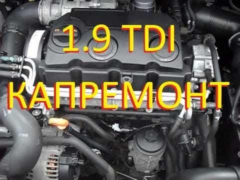 Фото к видео: 1.9 BLS. Полный капремонт двигателя.