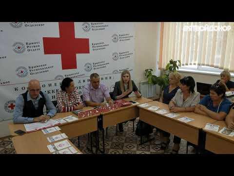 Подведение промежуточных итогов грантового проекта в Республике Крым