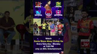Jayzee Dancing In Game Show Aisay Chalay Ga Season 8 | Dance Comptition I Danish Taimoor Show