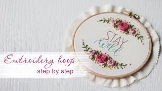 Embroidery Hoop Art Step By Step