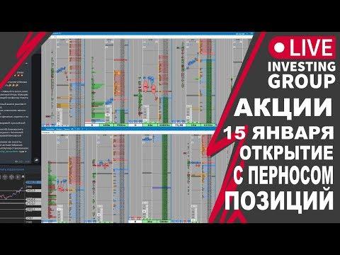 Бинарный опцион с минимальным депозитом в рублях