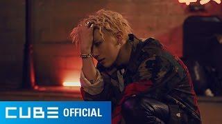 BEAST(비스트) - 예이 (YeY) (현승 Teaser)