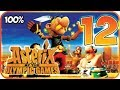 Asterix At The Olympic Games Walkthrough Part 12 x360 W