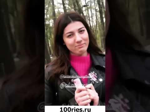 Ида Галич Инстаграм Сторис 29 апреля 2019