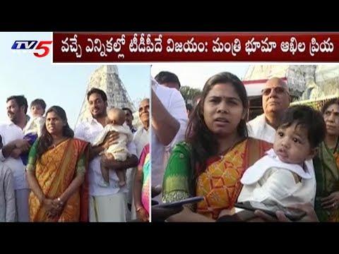 TDP Bhuma Akhila Priya with her second husband - игровое видео