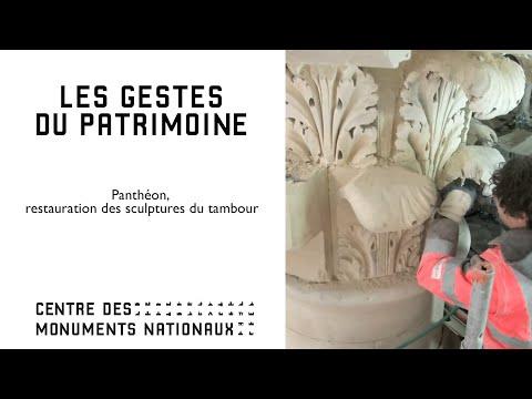 Panthéon : Restauration des sculptures du tambour  | © CMN