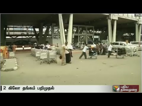 2-kg-gold-worth-Rs-70-lakh-seized-in-Chennai-airport