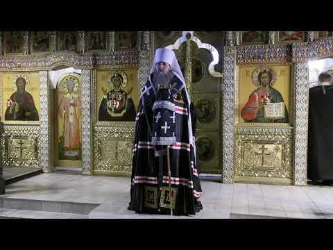 Сотни зауральцев пришли на Чин прощения в Александро-Невский собор