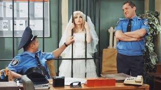 Невеста сидит за решеткой пока жених отдыхает - подборка ПРИКОЛОВ 2018 - На Троих ЛУЧШЕЕ | ЮМОР ICTV