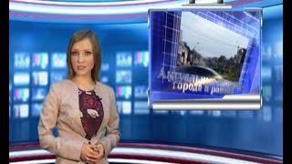 Альметьевск сегодня от 18.12.2014