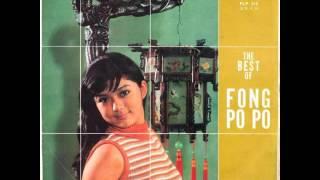 馮寶寶 Fung Po Po-Funny Familiar Forgotten Feeling 1967