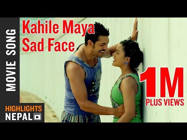Kahile Maya Sad Face | TATHASTU Song | Rekha Thapa | Kishor Khatiwada