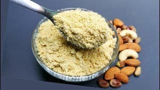Baby Food || Homemade Weight Gaining Powder || Above 12 Months || Weight Gaining Powder For Babies