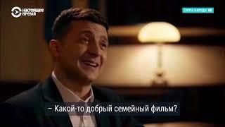Кто такой Владимир Зеленский, кандидат в президенты Украины