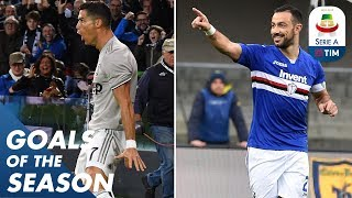 Quagliarella's Backheel Or Ronaldo's Belter? | Goals Of The Season | Serie A