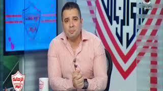 الزمالك اليوم | احمد جمال : بطلب من اتحاد الكورة توضيح موقف مباراة الاهلي وبيراميدز بالكأس