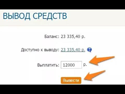 Биткоин краны - Биткоин кошелек - Заработок без вложений
