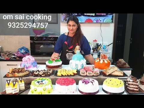 Cake & pastry for online classes call☎️    9325294757 by om sai ...