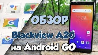 Смартфон Blackview A20 Black от компании Cthp - видео 1