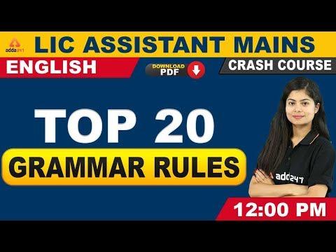 LIC Assistant Mains 2019 | English | Top 20 English Grammar Rules