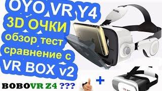 OYOVR Y4 3D ОЧКИ ОБЗОР ПОДРОБНЫЙ  ТЕСТ СРАВНЕНИЕ VR BOX2 BOBOVR Z4