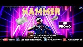 Hammer - HD PROMO | Singer & Feat : G-Deep | Latest Official Music Video | Hip Hop & Rap