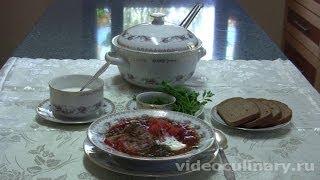 Украинский борщ - Рецепт Бабушки Эммы