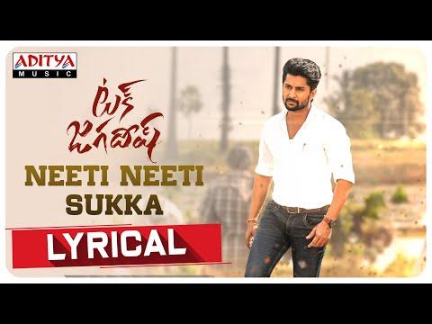 Neeti Neeti Sukka Lyrical - Tuck Jagadish Songs