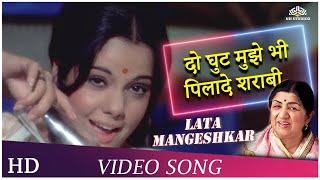 Do Ghoont Mujhe Bhi Pila De Sharabi   Jheel Ke Us Paar (1973)   Mumtaz   Lata Mangeshkar