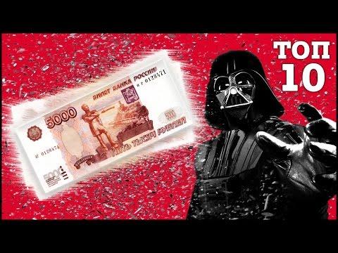 Как заработать денег на курсах валют