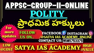 GROUP-II POLITY (FUNDAMENTAL RIGHTS )