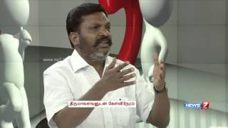 Kelvi Neram: VCK President Thol Thirumavalavan answers public queries