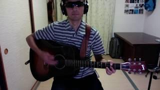 雨を見くびるな/キリンジ (Guitar Cover)