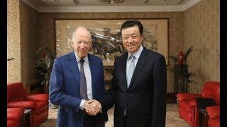 ИСКР. Ротшильды и Китайское экономическое чудо.  Социальная пирамида.