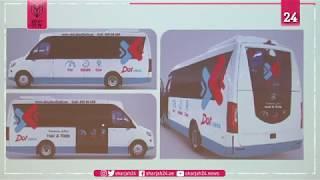مركز النقل المتكامل يعزز خدمات النقل العام في أبوظبي